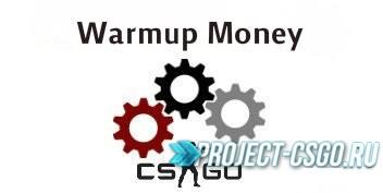 Плагин Warmup Money в CSGO