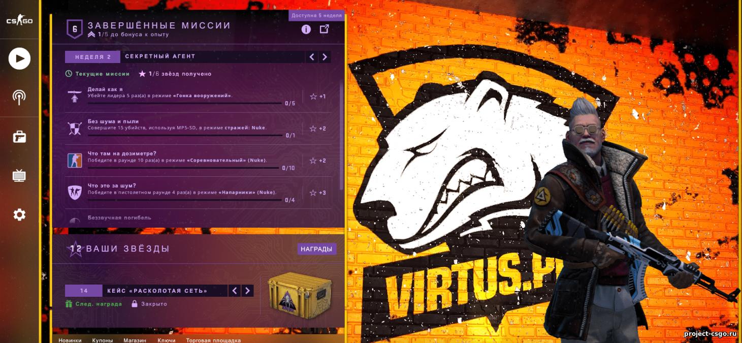 Фон главного экрана с Virtus.Pro