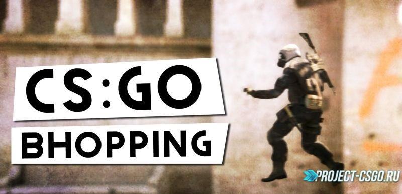 Скачать BunnyHop Mod для CSGO
