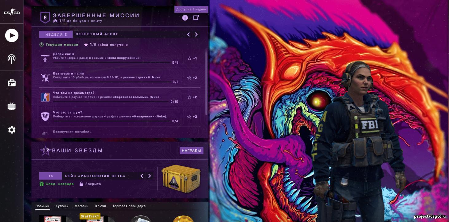 Фон главного экрана с Hyper Beast