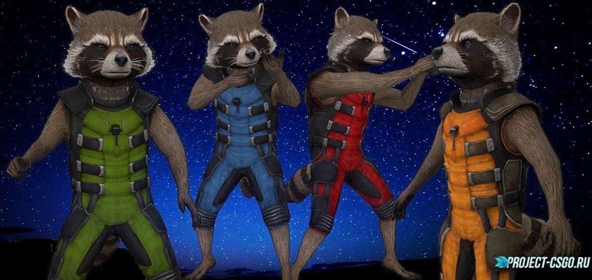 Скин Ракеты в CSGO (Rocket Raccoon)