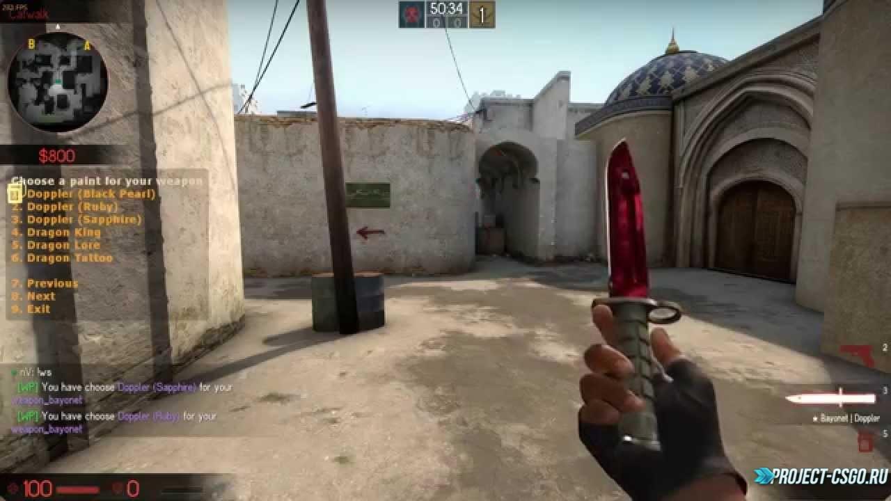Плагин скинов и ножей (!ws, !knife) для сервера CS:GO