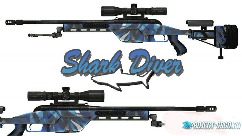 "Модель оружия SSG 08 ""SSG-08 Shark Diver"""