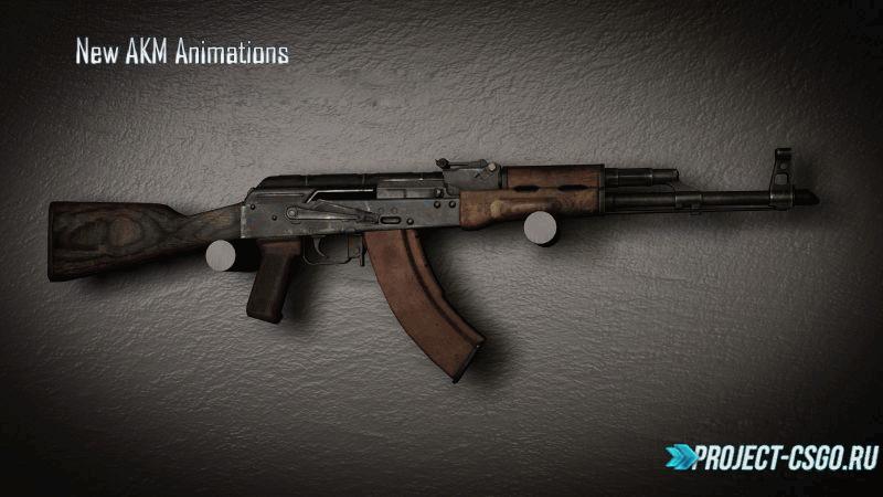 """Модель оружия АК-47 """"AKM Animations"""""""