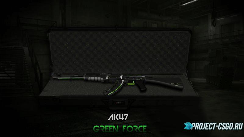 "Модель оружия АК-47 ""Ak-47 | Green Force"""