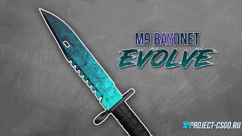"Модель ножа ""M9 Bayonet - Evolve"""