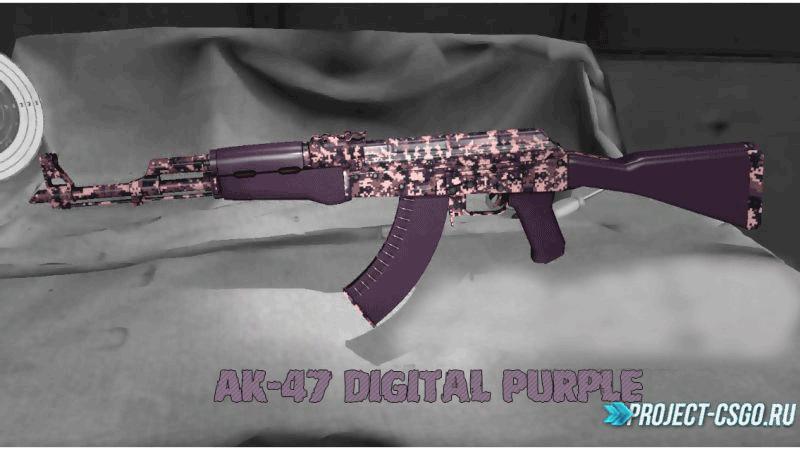 "Модель оружия АК-47 ""AK-47 | Purple Digital"""