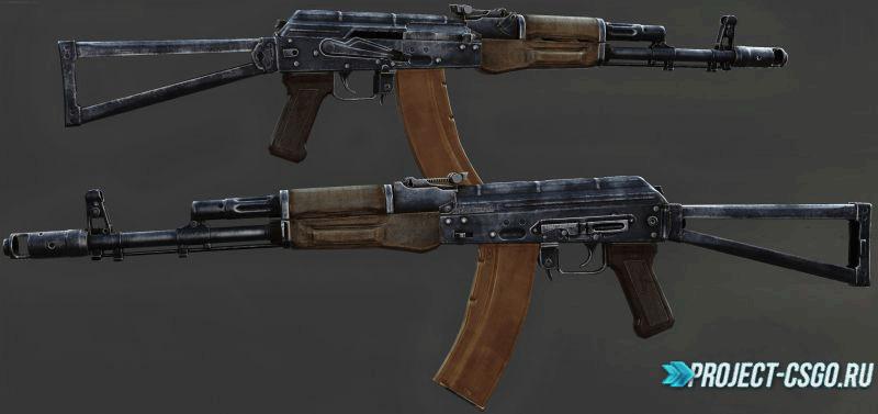 "Модель оружия АК-47 ""AKS-74"""