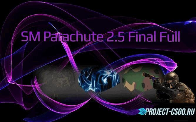 "Плагин ""SM Parachute 2.5 Final Full"""