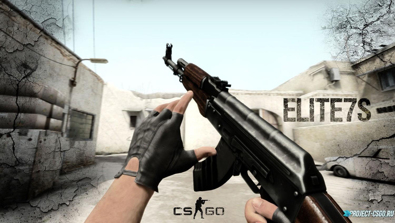 """Модель оружия АК-47 """"ELITE7S' AK47-DarkWood"""""""