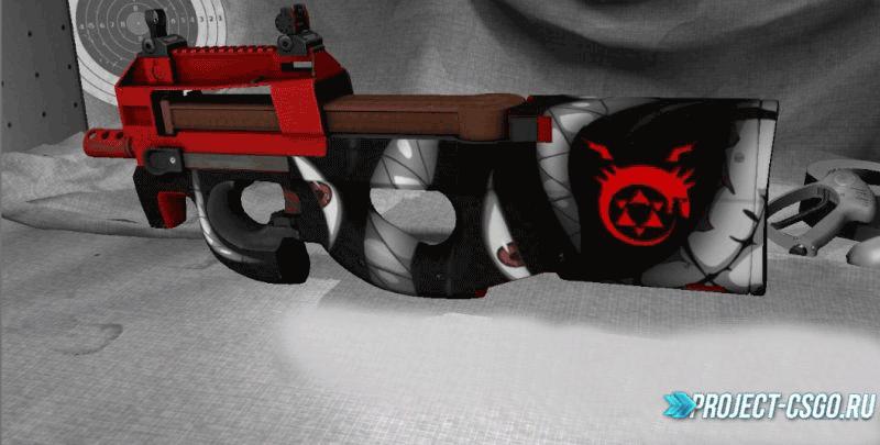 Модель оружия P90 Download  P90 - Pride (Fullmetal Alchemist Brotherhood)