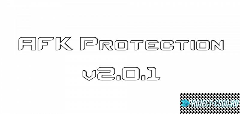 Модуль AFK Protection v2.0.1 для плагина Knife Dozor