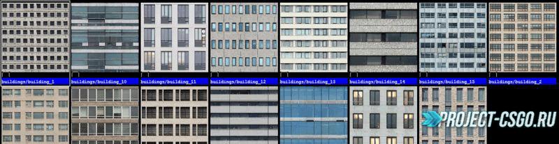 Текстуры Building - Textures