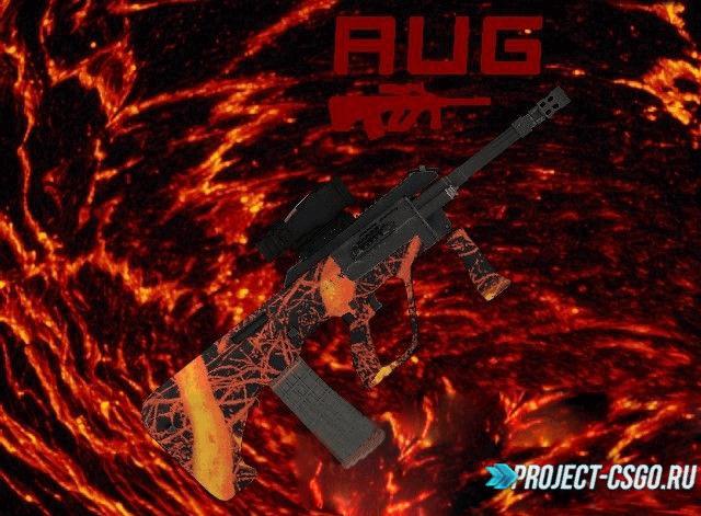 "Модель оружия AUG ""Aug Active Volcano"""