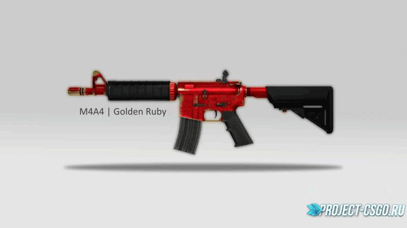 "Модель оружия M4A1 ""M4A4 | Golden Ruby"""