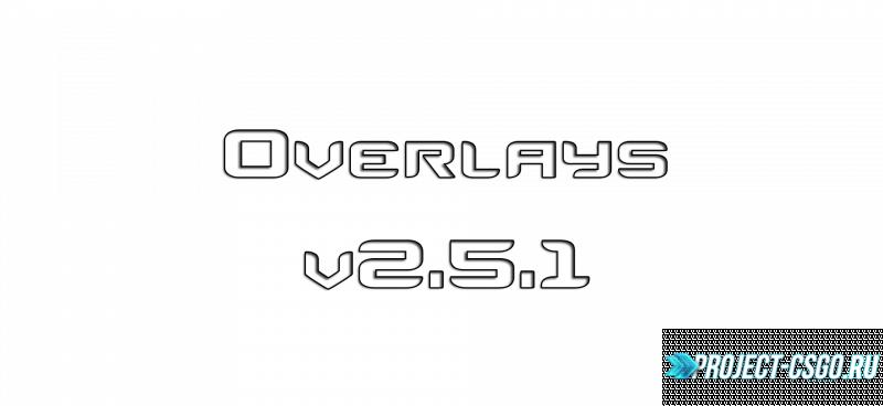 Модуль Overlays v2.5.1 для плагина Levels Ranks