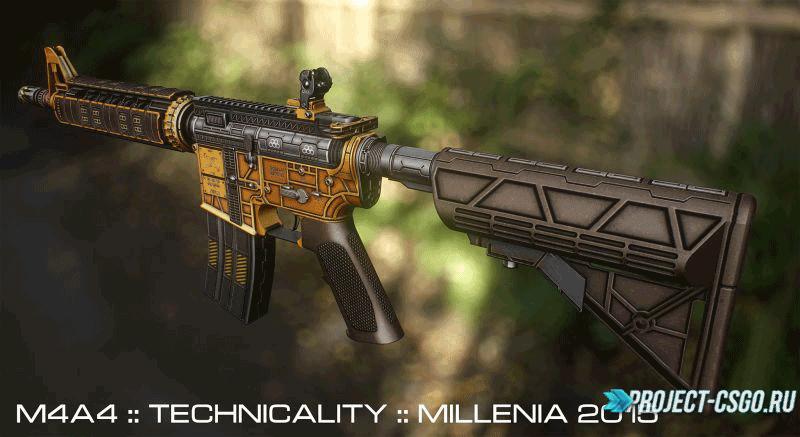 "Модель оружия M4A1 ""M4A4 :: Technicality"""