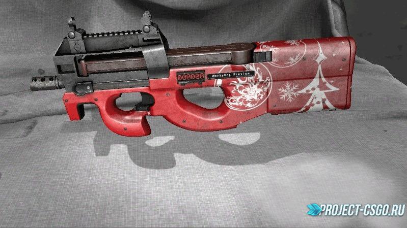 "Модель оружия P90 ""Its Like Christmas (P90)"""