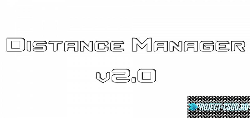 Модуль Distance Manager v2.0 для плагина Knife Dozor