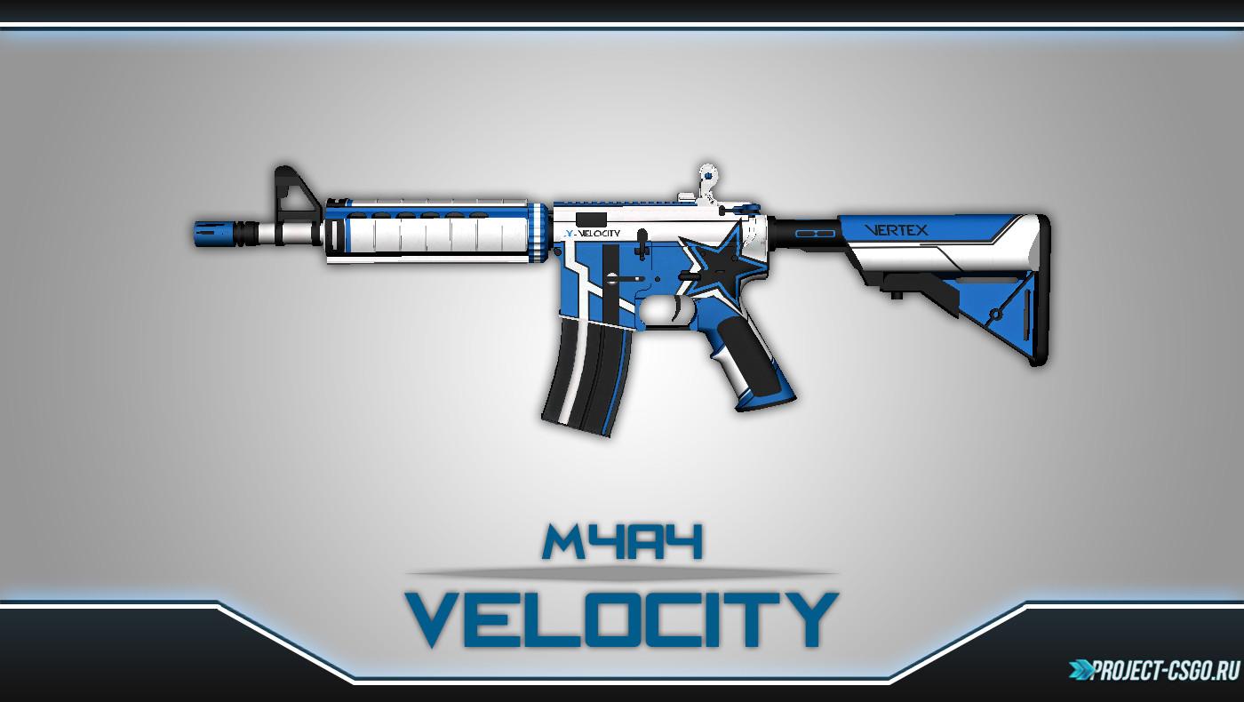 "Модель оружия M4A1 ""M4A4   VELOCITY [NTP Release]"""