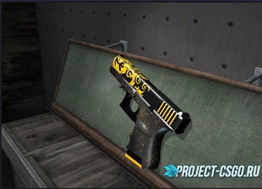 Модель оружия Glock Glock-18  Silent Slayer