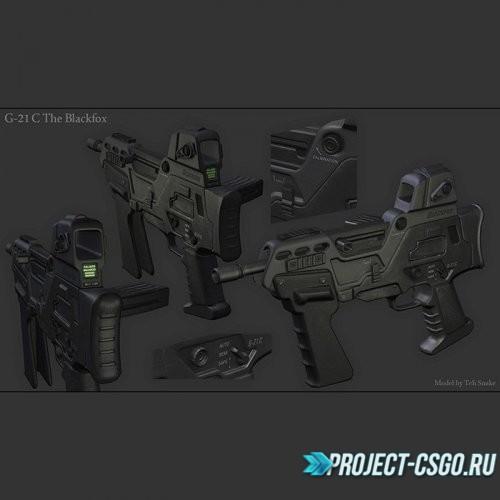 Модель оружия MP7 G-21 C