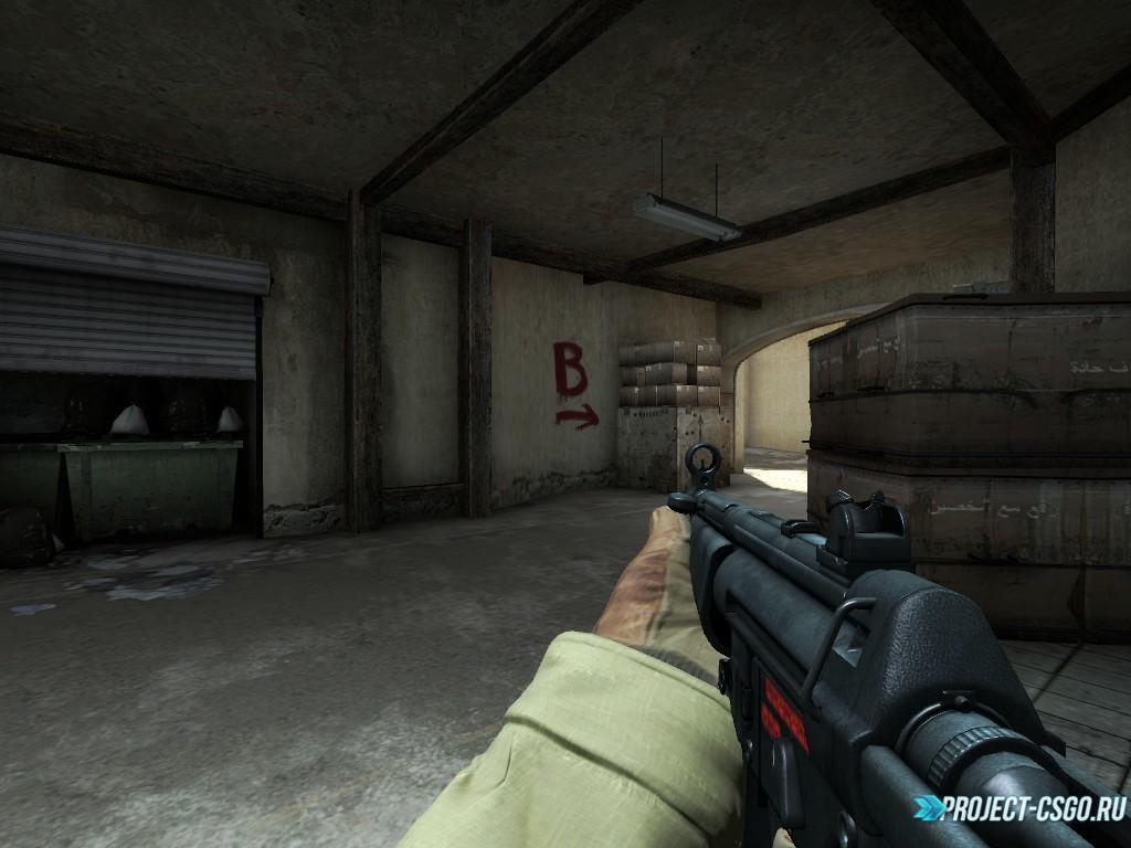 "Модель оружия MP7 ""Arby's MP5"""