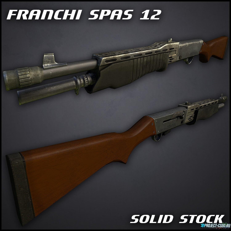 """Модель оружия Nova """"Hunter Franchi SPAS 12"""""""