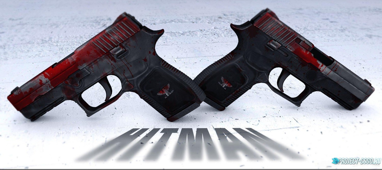 "Модель оружия ""P250 Hitman"""