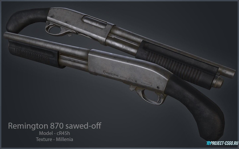 """Модель оружия Sawed-Off """"Sawed-off 870"""""""
